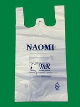 Plastic T-Shirt Vest Printing Shopping Bag