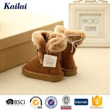 China manufacturer make box packing for soft baby shoe