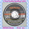 Free sample abrasive rubber grinding disc, grinding wheel