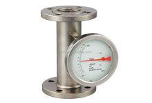 Beer Flow Transmitter/Gas Flow Transmitter/ Air Flow Transmitter