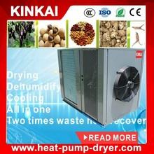 Air Source Heat Pump Black Pepper Drying Machine For Black Pepper Mushroom. Paper