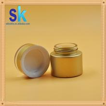 new brand in 2015 cosmetic face cream jar glass manufacturer from China