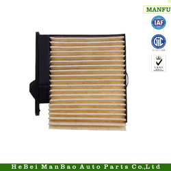 Customize Cabin Filter/Activated Carbon Filter OE number (27891-ED50A-A129) Apply for Japanese series cars