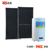 300LSplit pressurized domestic solar water heater with pump station and expansion tank