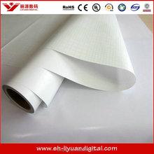 self adhesive glass film matt pvc cold lamination film