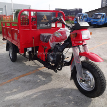 2014 newest hot sale 150cc three wheel motorcycle