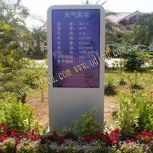 Healthcare and hospital 55'' waterproof enclosure outdoor digital kiosk