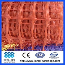 outdoor safety plastic barrier fence