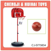 Total 142 CM Height iron material kids indoor basketball stand set toy