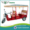 car model tricycle bajaj style tricycle tricycle for sale