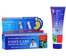 Aichun Beauty Foot Care Magic Cream You willl satisfy the big result!!! 7 Types for Your choose