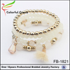 multilayer Dream is pure white glass bead macrame bracelets