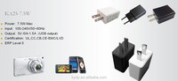 mobile phone accessories factory in China 5v 1a power supply with usb output
