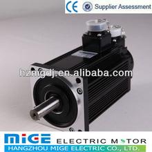 1500W,110mm servo motor for CNC