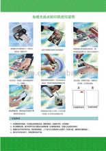 inkjet transfer paper for mug