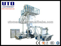 PE Double Layer Nylon Film Blowing Machine