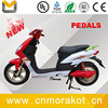 /product-gs/2015-newest-250w-48v-ce-electric-scooter-electric-bike-with-pedals-ls26-792948918.html