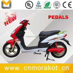 250W 48V CE 2 wheel Electric Scooter/Electric Bike with pedals ---LS26