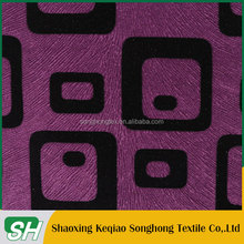 2015 Top quality wholesale high density polyester fabric,twice flocking fabric