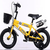 2015 new style kids bicycle, children bike for 5-9 years old ,kid bike for boys