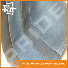PR-WD344 China OEM factory wholesale printed jeans women