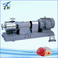 industrial vacuum emulsifying homogenizer manual industry grease pump skin cream vacuum homogenizing emulsifier