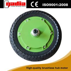 8 inch brushless permanent magnet motor