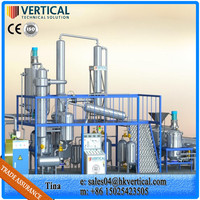 Used Motor Oil To Diesel Plant Oil Filter Machine Portable Oil Recycling Machine