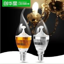 Ultra bright led candle light 3W 4W e14 led flicker flame candle light bulbs Led Candle Light