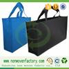 spun bond polypropolene fabric, non woven pp bag manufacturer, non woven pp bag