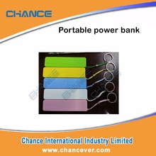 New Arrival Power Bank 2600mAh Mobile Charger/Mobile Phone Charger