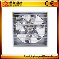 Wall Mounted Poultry Air Blower Ventilation Fans