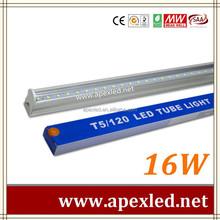 T5 1.2m led tube light SMD 2835