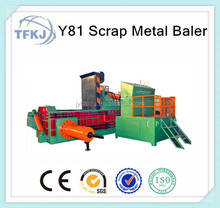 Y81F-1600 automatic baler machine hydraulic metal packaging machine (Factory and Supplier)