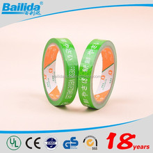 Made in china new beauty products 2015 packaged green color custom printed bopp packing tape