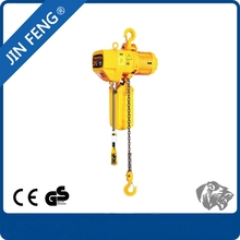 Used mc lifting equipment Kito 2 ton Hoist dealer india