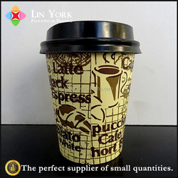 Top selling disposable colorful printed paper cups for coffee