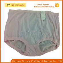 high waist light pink plus size 100% cotton pregnant women underwear /popular in Africa mama's panty