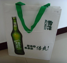 laminated non woven wine bag with full printing