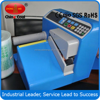 AM-1 Most light weight Multi function air cushion machine