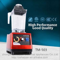 Household Electric Blender Bottle Wholesale Juicer Blender Machine electrical mini food chopper with fruit juicer