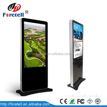 46 inch outdoor standing usb video LCD interactive advertising equipment