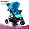 New design baby stroller material orbit baby stroller