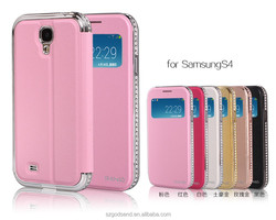 For Sumsung Galaxy S4,Diamond Bumper Flip Leather Mobile Phone Case,Metal Bumper