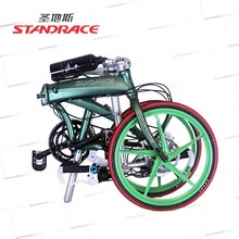 STANDRACE Pocket Aluminum Bicycle/Bike