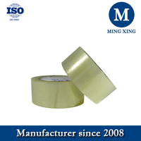 bopp tape free sample for packing china supply