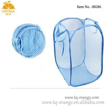 Skywalk Nylon Mesh Foldable Laundry Basket Bag