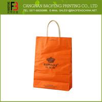 Good Looking Folding Wax Coated Paper Bag