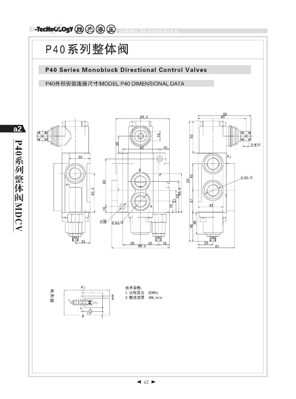 p40 series flow 40l  min 160bar pressure hydraulic parts 4p40 hydraulic monoblock directional