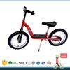 chopper bikes for kids/pocket bikes for kids